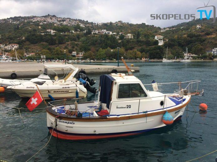 Swiss Boat Skopelos TV (2 Of 1)