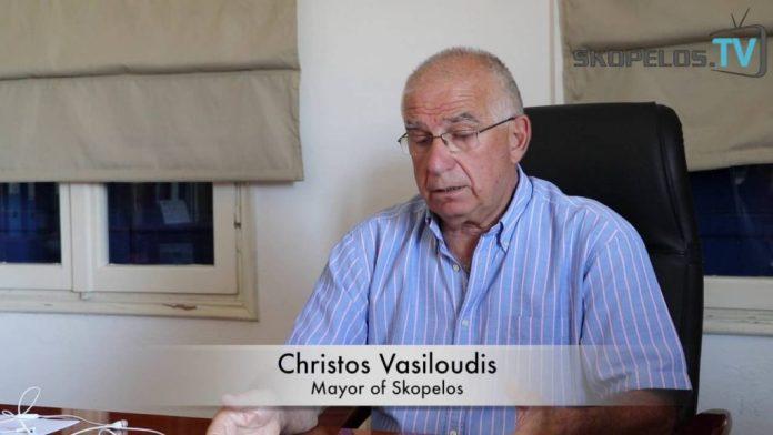 Sxoleia Skopelos Dimarxos Skopelou