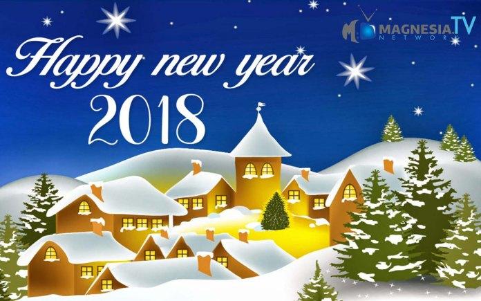 Magnesia New Year Image