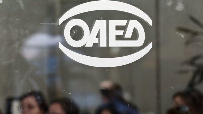 Oaed (2)