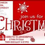 Party Skopelos Glossa