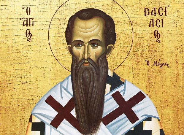 Agios Vasileios