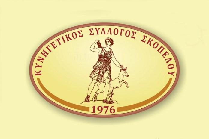 Backup Of αφισα κυνηγετικος.cdr