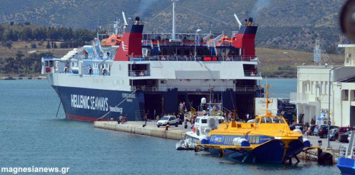 Limani Volou