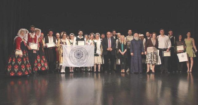 Πολιτιστικός Σύλλογος Αλοννήσου