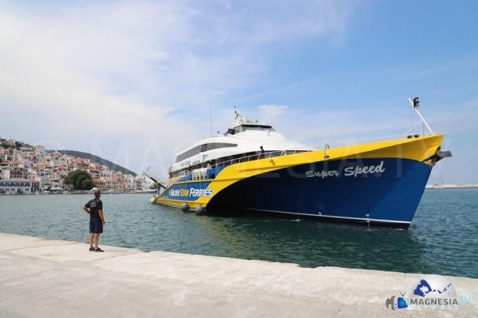 Golden Star Ferries (10 Of 36)