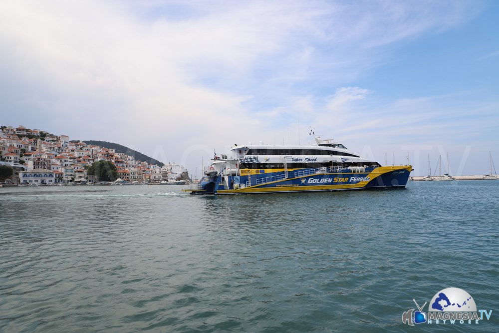 Golden Star Ferries (35 Of 36)