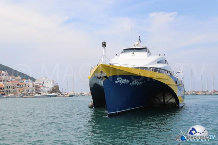 Golden Star Ferries (7 Of 36)