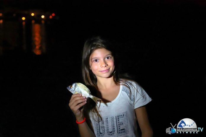 Catch Fish 4