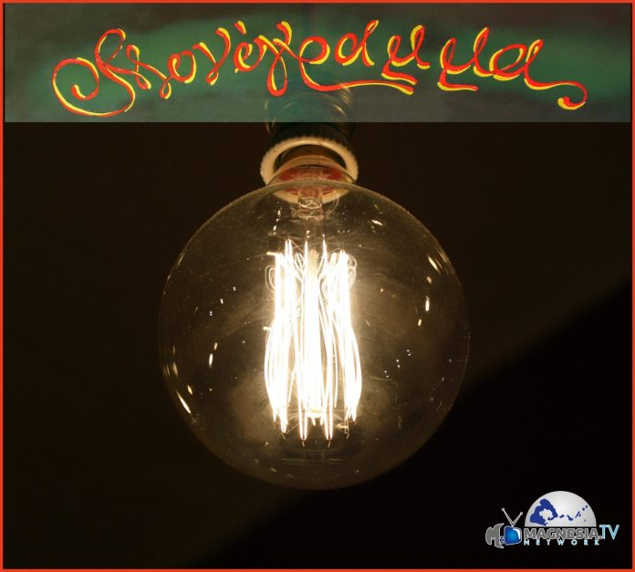 Monogramma Bulb (1 Of 1)