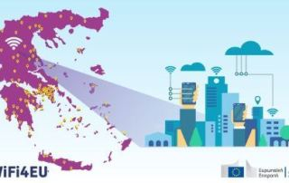 Wifi Δωρεάν δημόσιους χώρους Δήμος 18