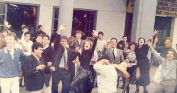 παιδικά χρόνια 1985 A