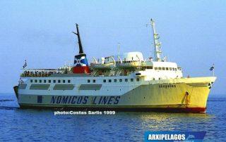 Skopelos Nomikos Plio (1)