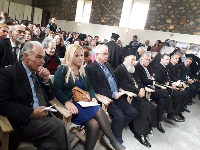 ολοκαύτωμα Εβραίων Σκόπελο