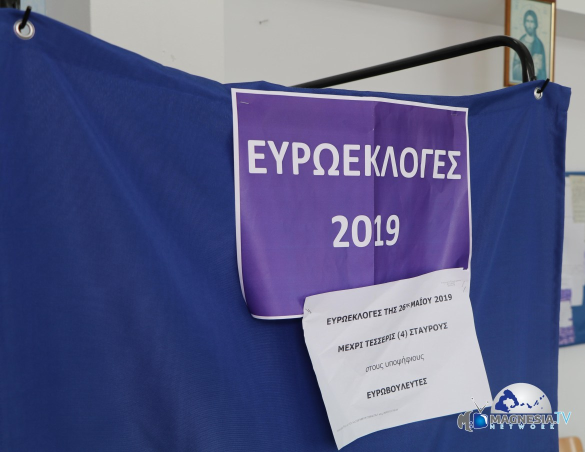 Ekloges (9 Of 31)