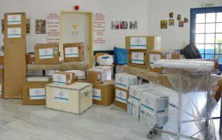 εξοπλισμό ιατρείο Αλοννήσου