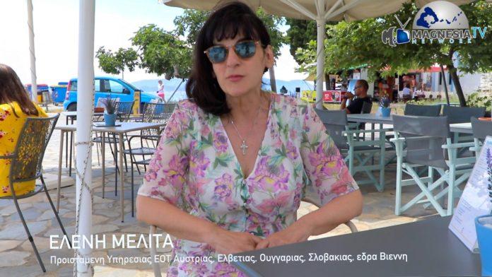 Eleni Melita Magnesia.TV
