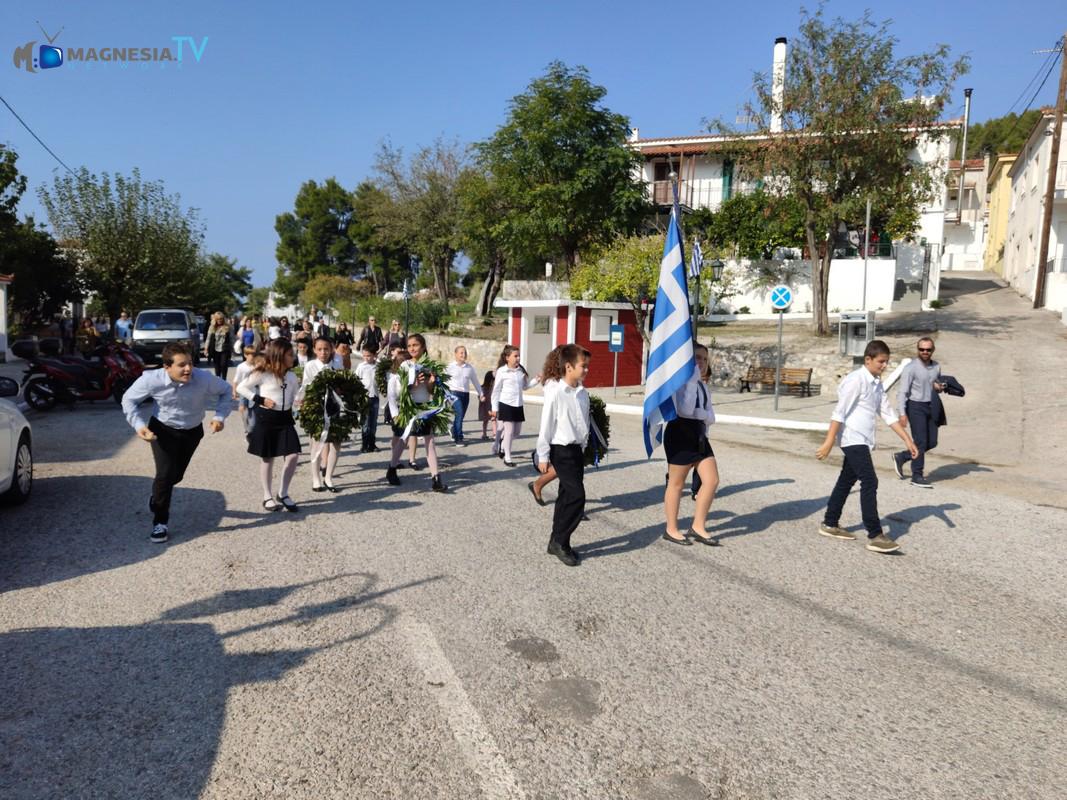 παρέλαση 28ης Οκτωβρίου Ν. Κλήμα Σκοπέλου (1)