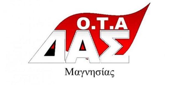 Das Ota