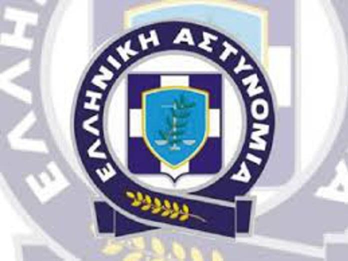 Astynomia Logo