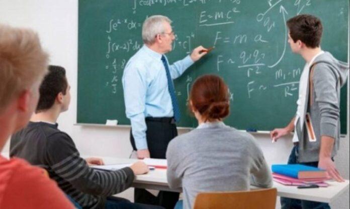 Αναστολή λειτουργίας φροντιστηρίου μέσης εκπαίδευσης στους Αγ