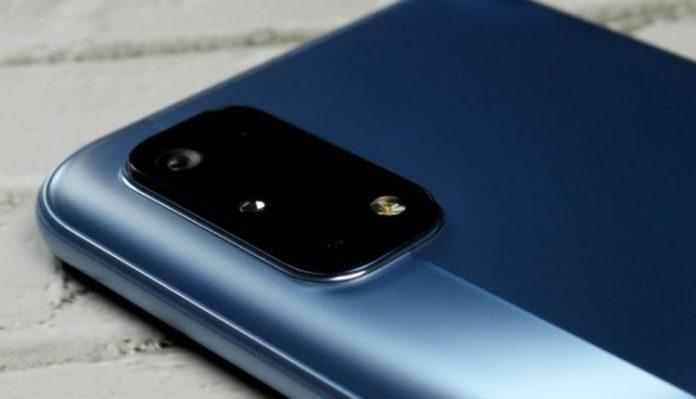 Κερδίστε το Smartphone Realme 7 Pro: Διαγωνισμός στο Instagram