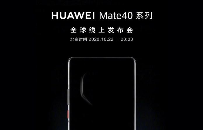 Huawei Mate 40 Pro+: Θήκες αποκαλύπτουν την εμφάνιση του