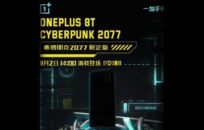 OnePlus 8T Cyberpunk 2077 Edition: Το πρώτο Teaser αποκαλύπτει διαφορετικό Module