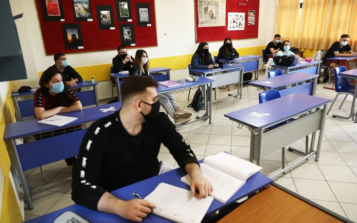 Students Masks