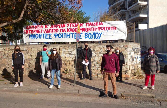 Φοιτητές και μαθητές διαμαρτυρήθηκαν στη ΔΔΕ