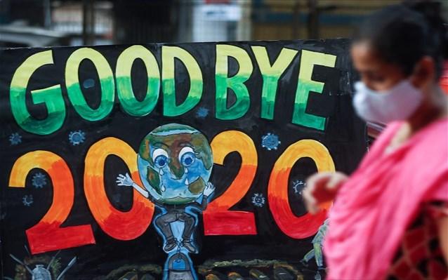 Εν μέσω περιορισμών, ο πλανήτης υποδέχεται το 2021