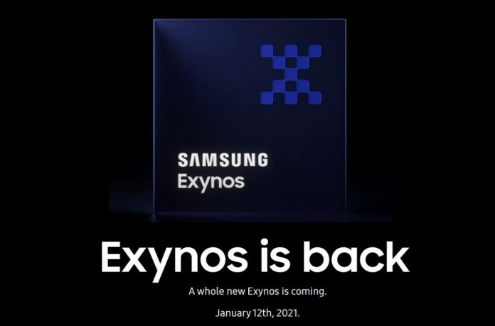 Exynos 2100: Ανακοινώνεται επίσημα στις 12 Ιανουαρίου