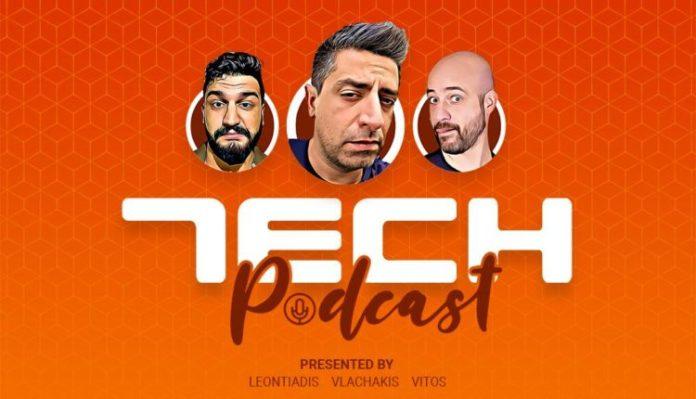 Tech Podcast: Εβδομαδιαίο Podcast τεχνολογίας S1E15 – 17/12/2020