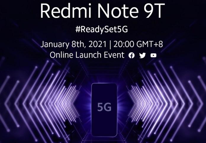 Redmi Note 9T: Έρχεται στις 8 Ιανουαρίου με 5G και τριπλή κάμερα