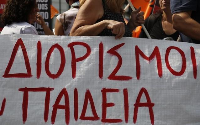 ΔΟΕ ΟΛΜΕ: Στάσεις εργασίας και συμμετοχή στο πανεκπαιδευτικό συλλαλητήριο την Τετάρτη