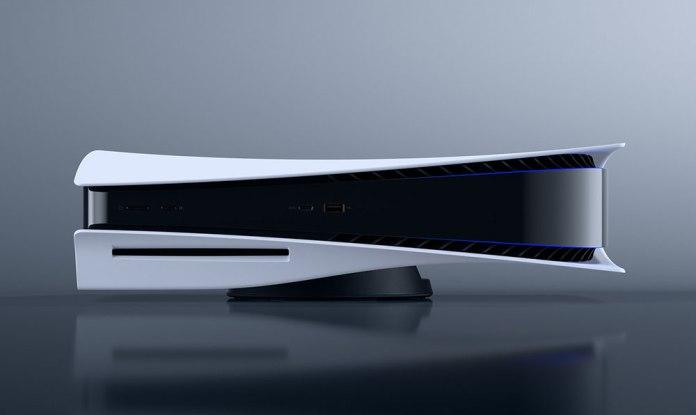 PlayStation 5 Digital που είχα παραγγείλει το Νοέμβριο, παραλαμβάνω την επόμενη εβδομάδα