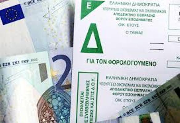 Αντίστροφη μέτρηση για το άνοιγμα της πλατφόρμας κατάθεσης φορολογικών δηλώσεων