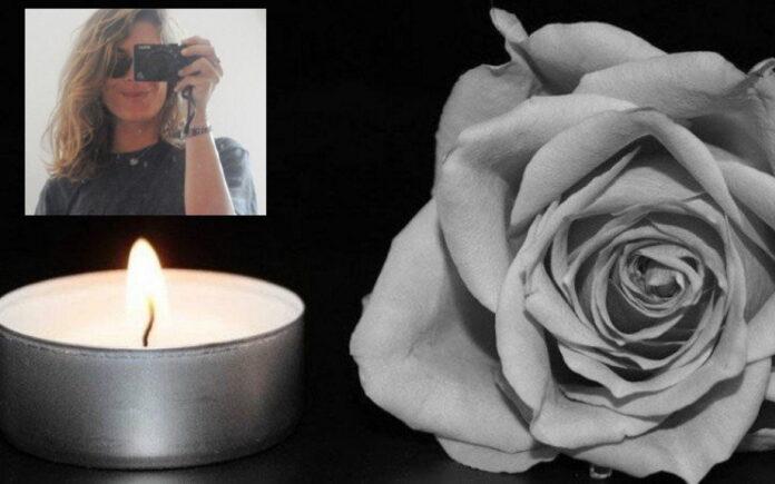 Βασανιστικά ερωτήματα για τον θάνατο της άτυχης Κορίνας – Οι γονείς της περιμένουν απαντήσεις