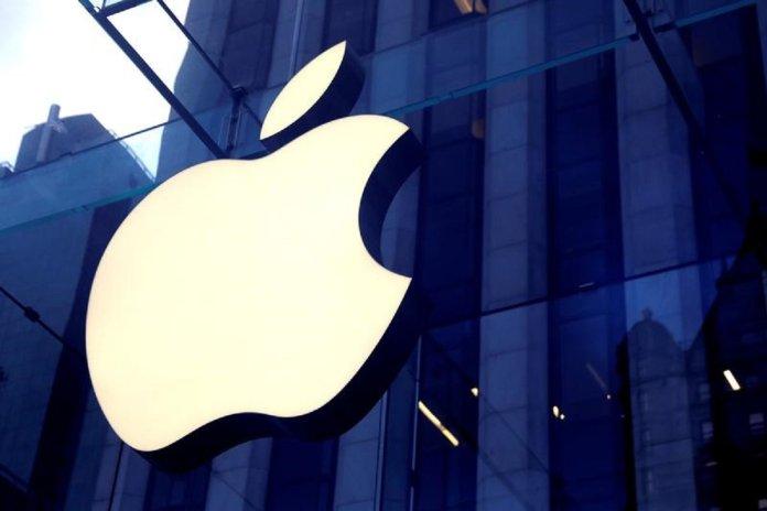 Επίθεση Ransomware ζητά λύτρα για εταιρικά μυστικά από την Apple