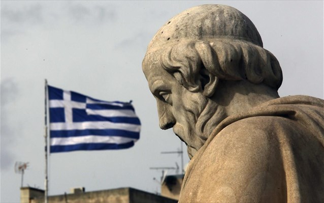 ΟΟΣΑ: Αυτές είναι οι 14 μεταρρυθμίσεις που πρέπει να κάνει η Ελλάδα