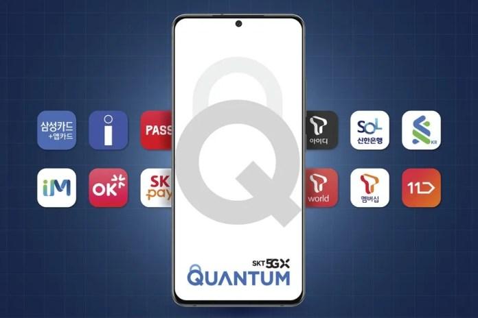 Samsung Galaxy Quantum 2: Με δυνατότητες κρυπτογράφησης δεδομένων