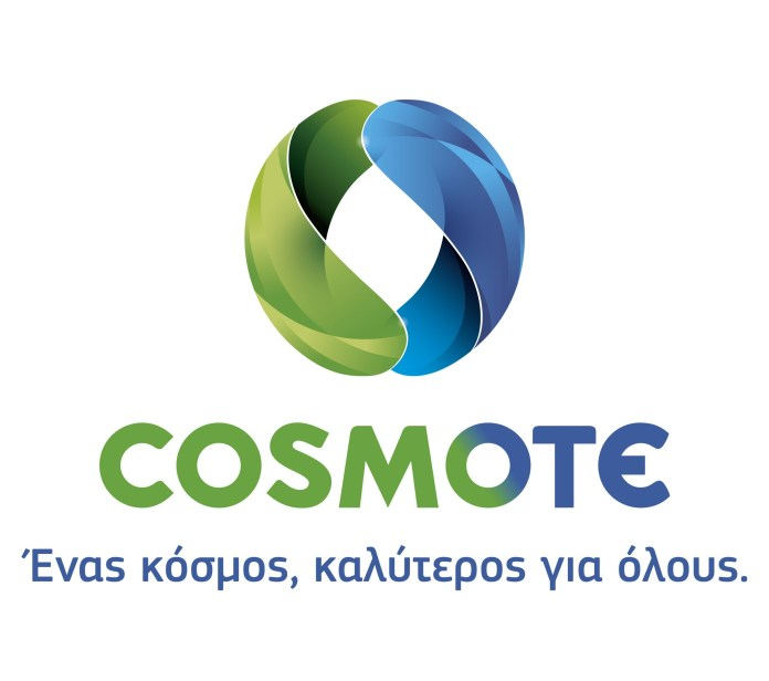 5G Campus Network στην Ελλάδα από την COSMOTE