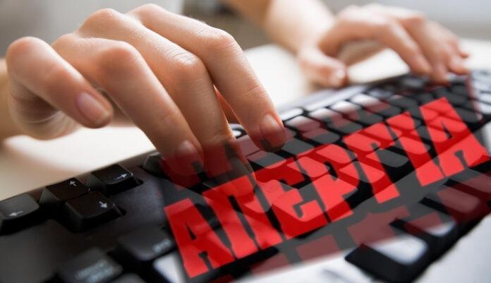 Απεργούν σήμερα οι δημοσιογράφοι – Χωρίς ενημέρωση για 24ώρες