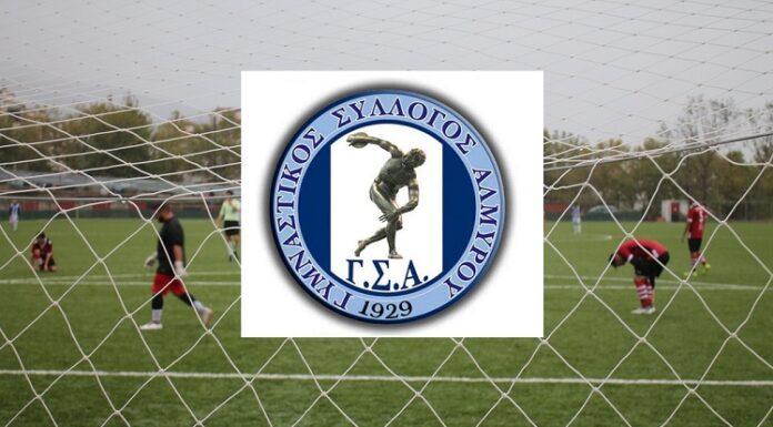 «Κόλλησε» ο ΓΣ Αλμυρού, 0 0 με Νέα Αρτάκη