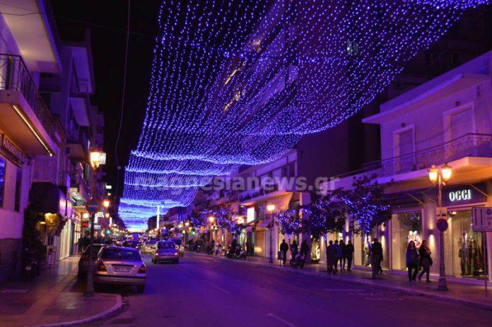 Περισσότερα χριστουγεννιάτικα λαμπάκια αγοράζει ο Δήμος Βόλου διαθέτοντας πάνω από 200