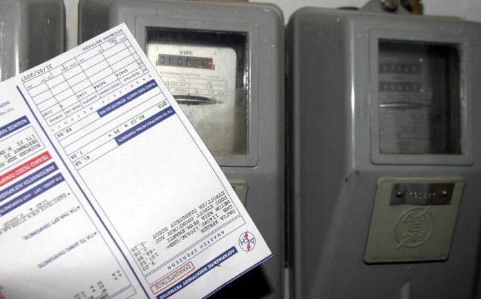 Εφάπαξ ειδικό βοήθημα για τη στήριξη καταναλωτών με αποσυνδεδεμένο ρεύμα