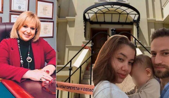 Νέες αποκαλύψεις «καίνε» την «ψυχολόγο» της Καρολάιν Έγγραφο – ντοκουμέντο από τους Μασόνους