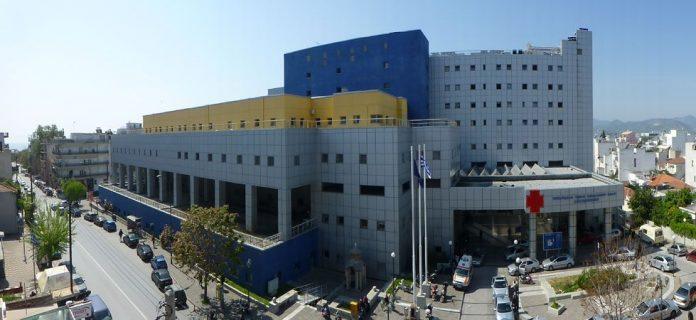 Νοσοκομείο Βόλου: 44 οι νοσηλευόμενοι με κορωνοϊό Οι οκτώ στη ΜΕΘ