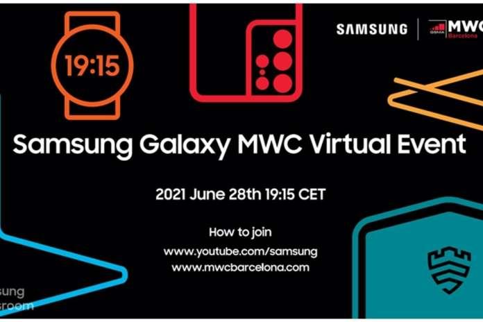 Samsung: Ετοιμάζει Galaxy Event στις 28 Ιουνίου [MWC 2021]