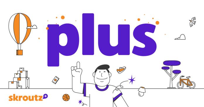 Skroutz Plus: Ετήσια συνδρομή 17 ευρώ με δωρεάν μεταφορικά για παραγελίες 20 ευρώ και άνω